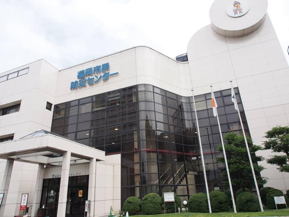 tuyển sinh du học nhật bản trường Fukuoka